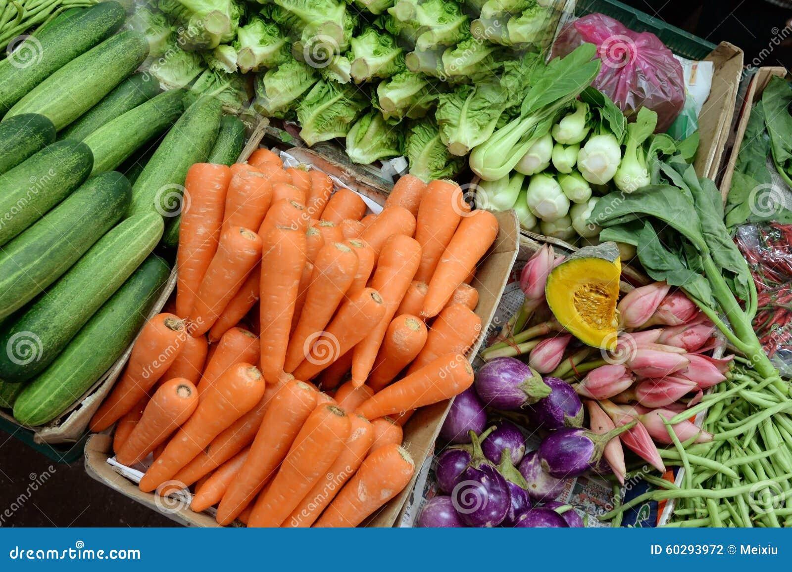 Produto-vegetais frescos de vegetables