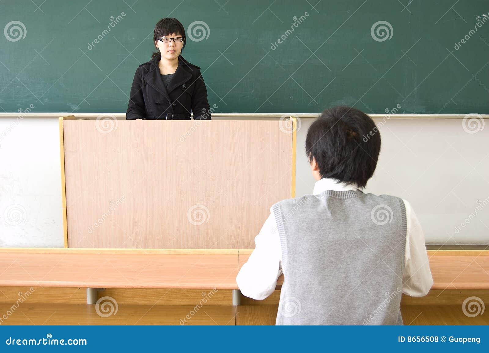 Professeur et étudiant