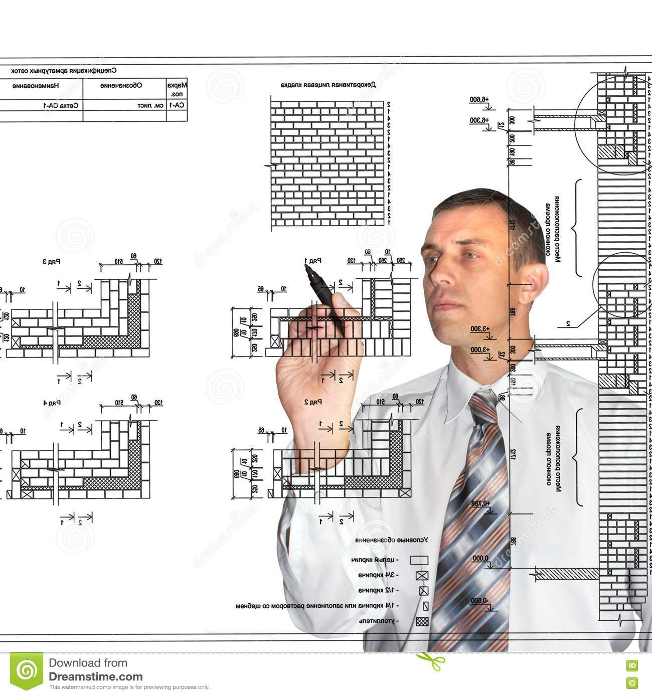 The professional architect royalty free stock photography for Professional architect