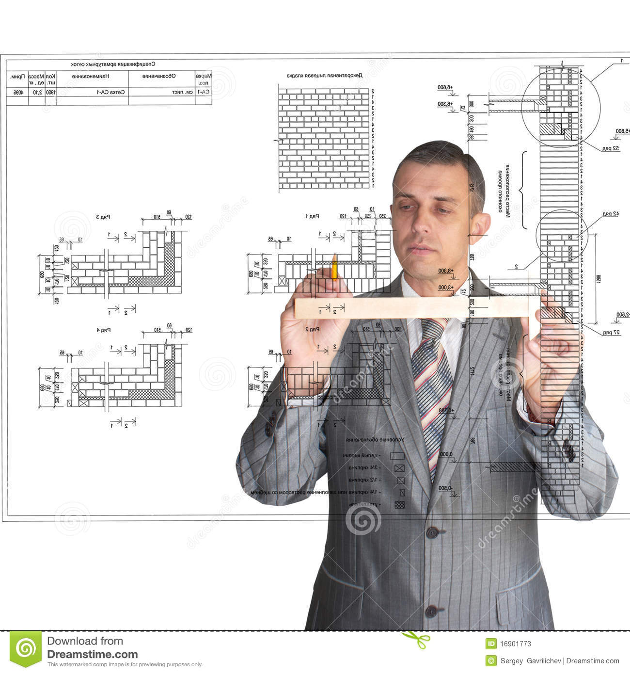 The professional architect stock photos image 16901773 for Professional architect