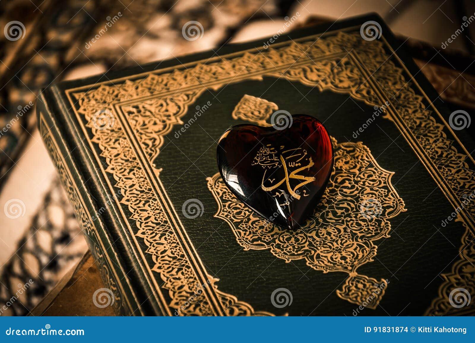 Profeta de Mohamed del fondo del koran del símbolo del Islam