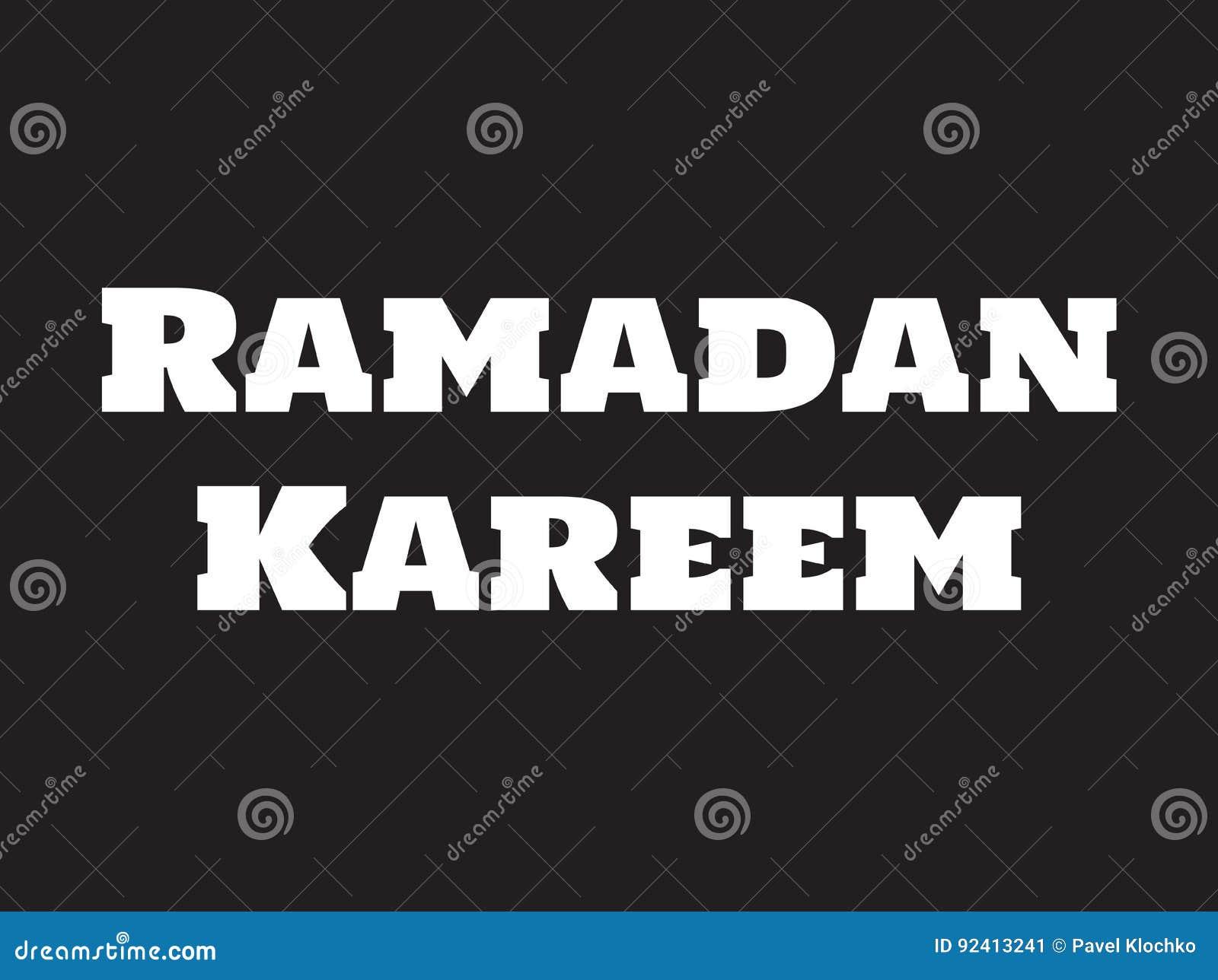 Progettazione del testo del kareem del Ramadan