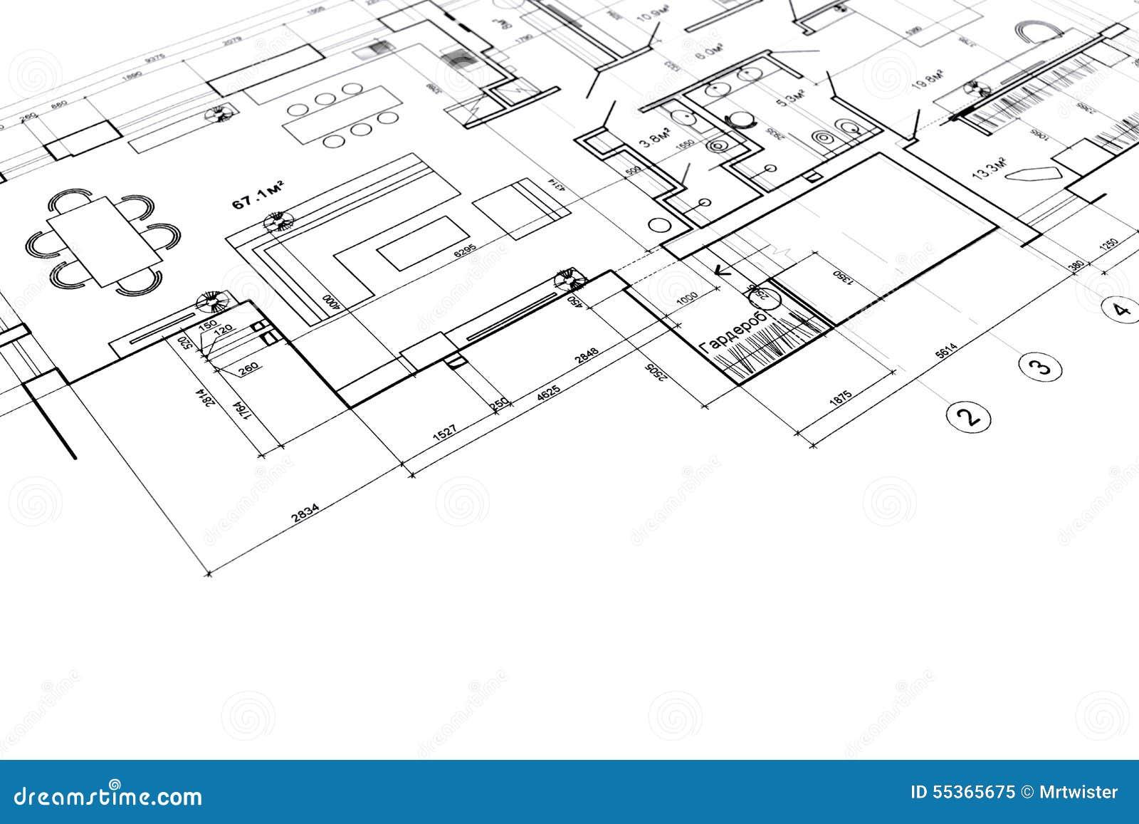 Progetto interno domestico