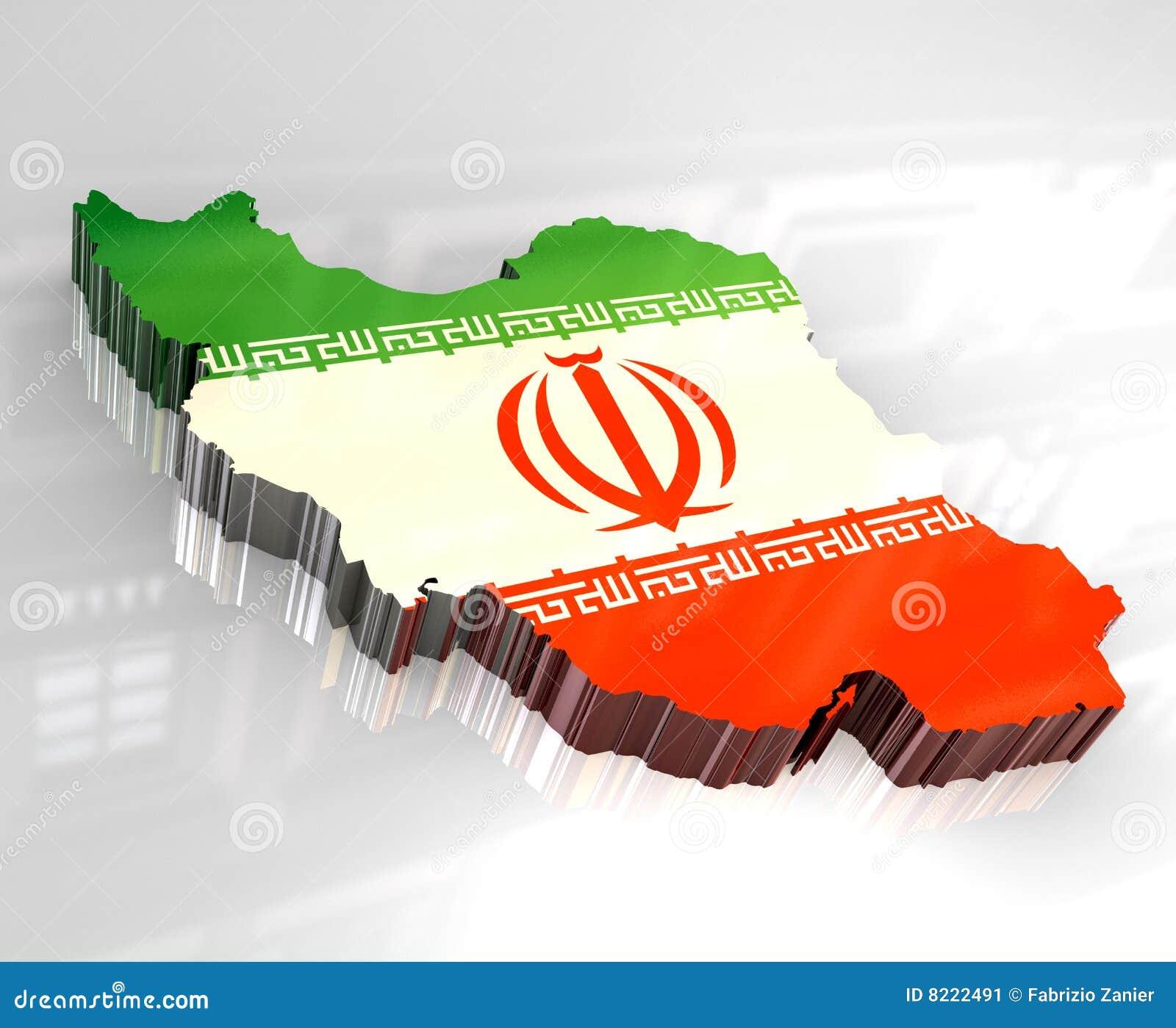 Programma della bandierina 3d dell Iran