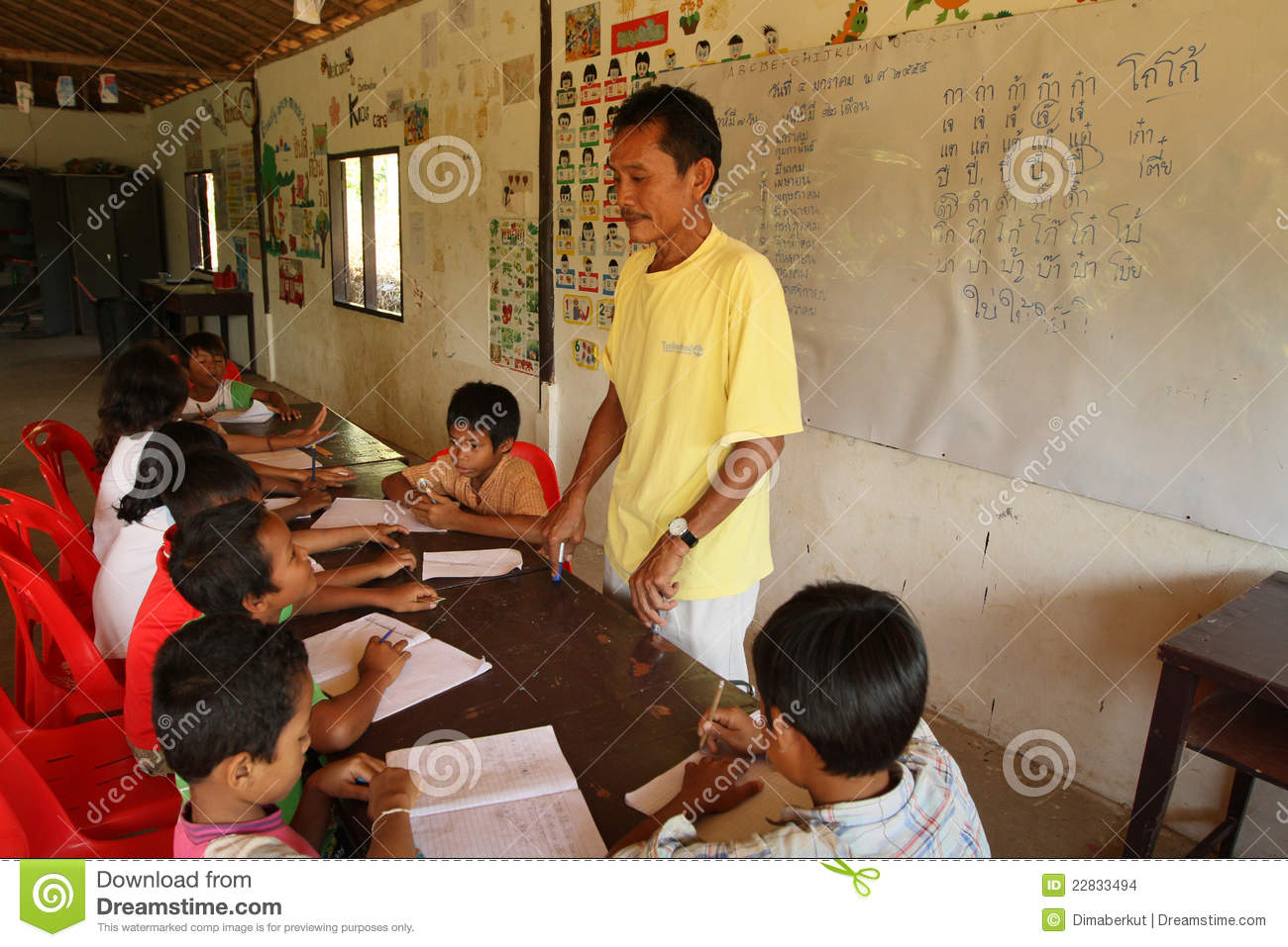 Project Cambodian Kids Care Editorial Stock Image - Image ...