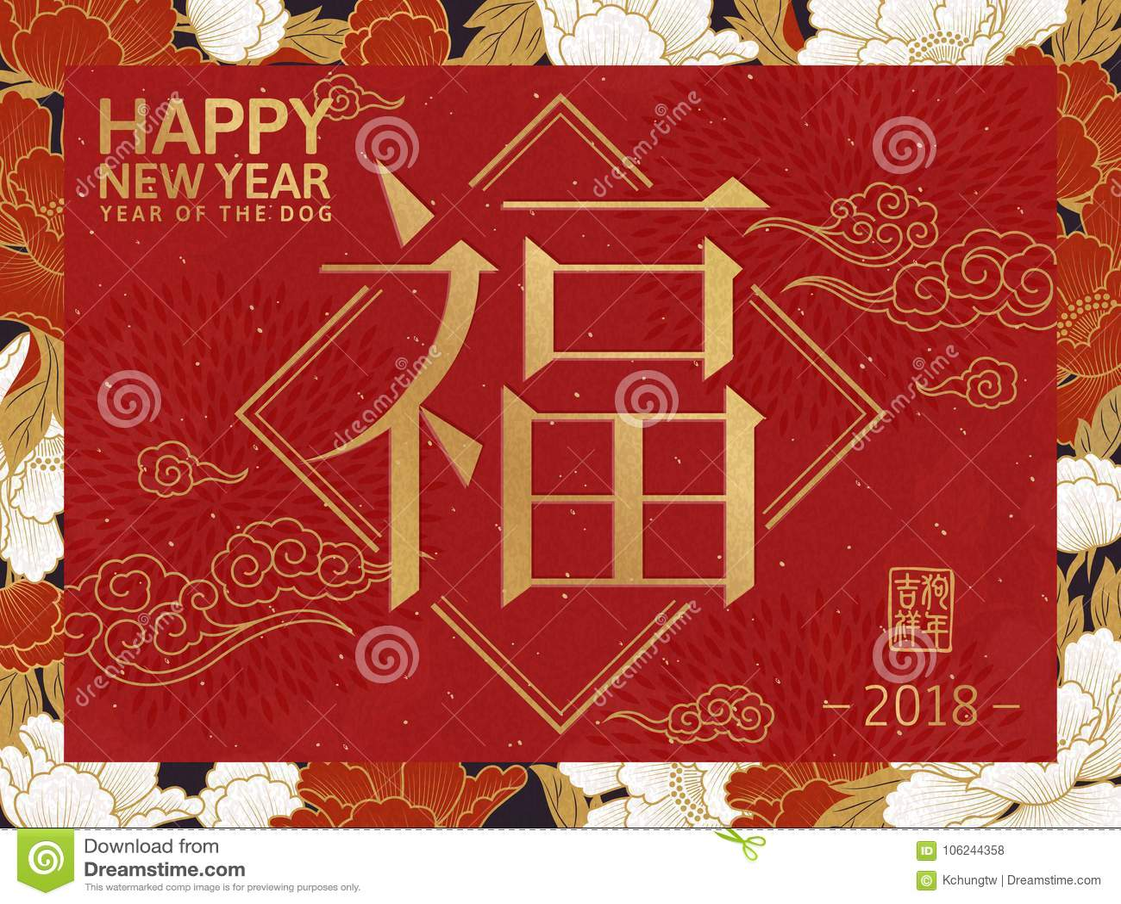 Projeto chinês do ano novo