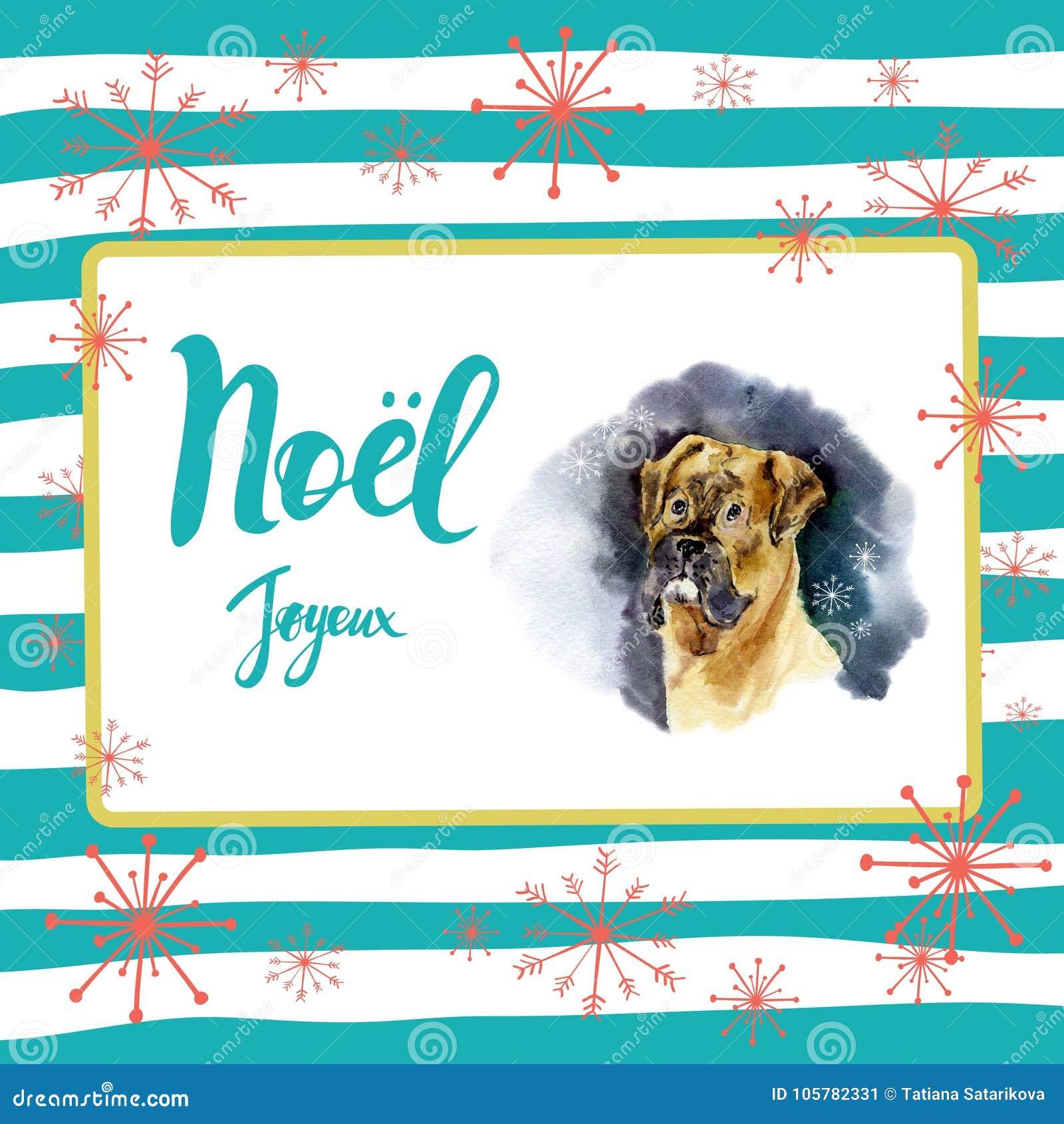 Projeto De Cartão Do Feliz Natal Com Cumprimentos Na Língua