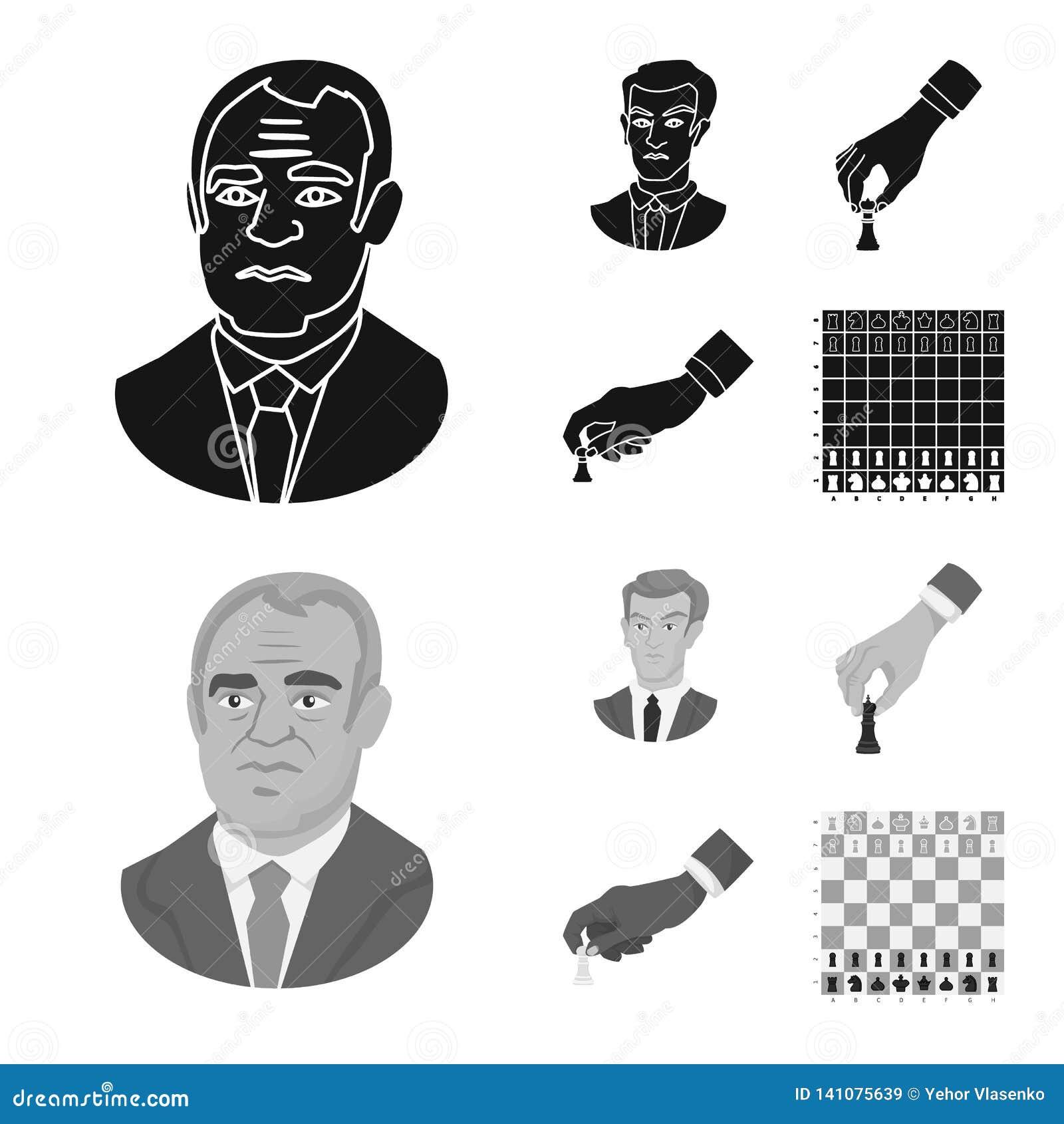 Projeto do vetor do checkmate e do logotipo fino Ajuste da ilustração do vetor do estoque do checkmate e do alvo