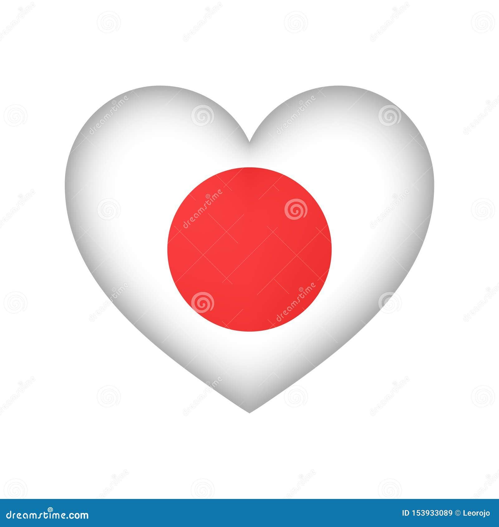 Projeto do vetor da forma do coração da bandeira de Japão