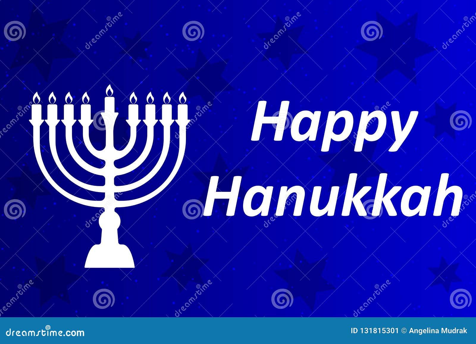 Projeto tipográfico do vetor do Hanukkah - Hanukkah feliz A