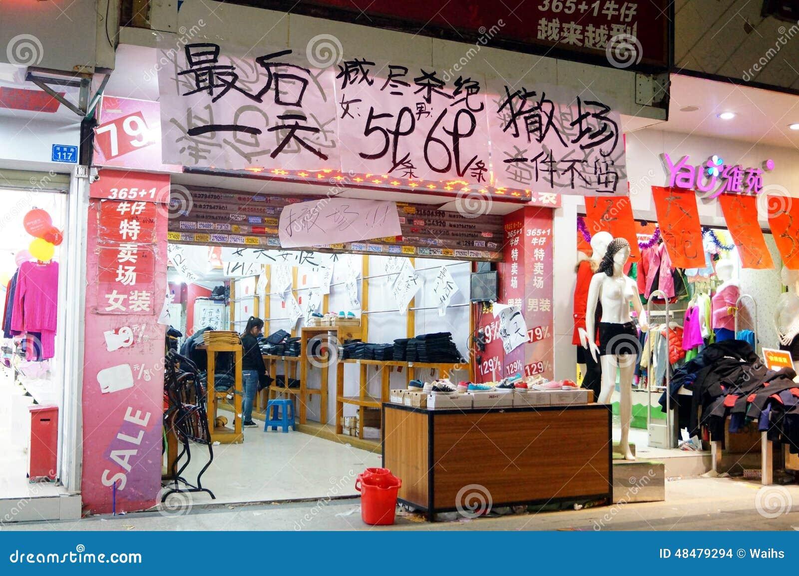 c1fa55cff Propaganda e promoção da loja de roupa na rua comercial de Shenzhen  Xixiang