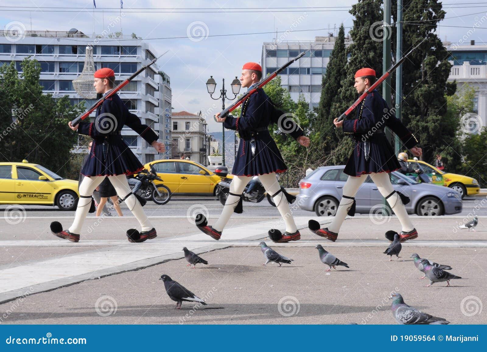 Protectores del Griego