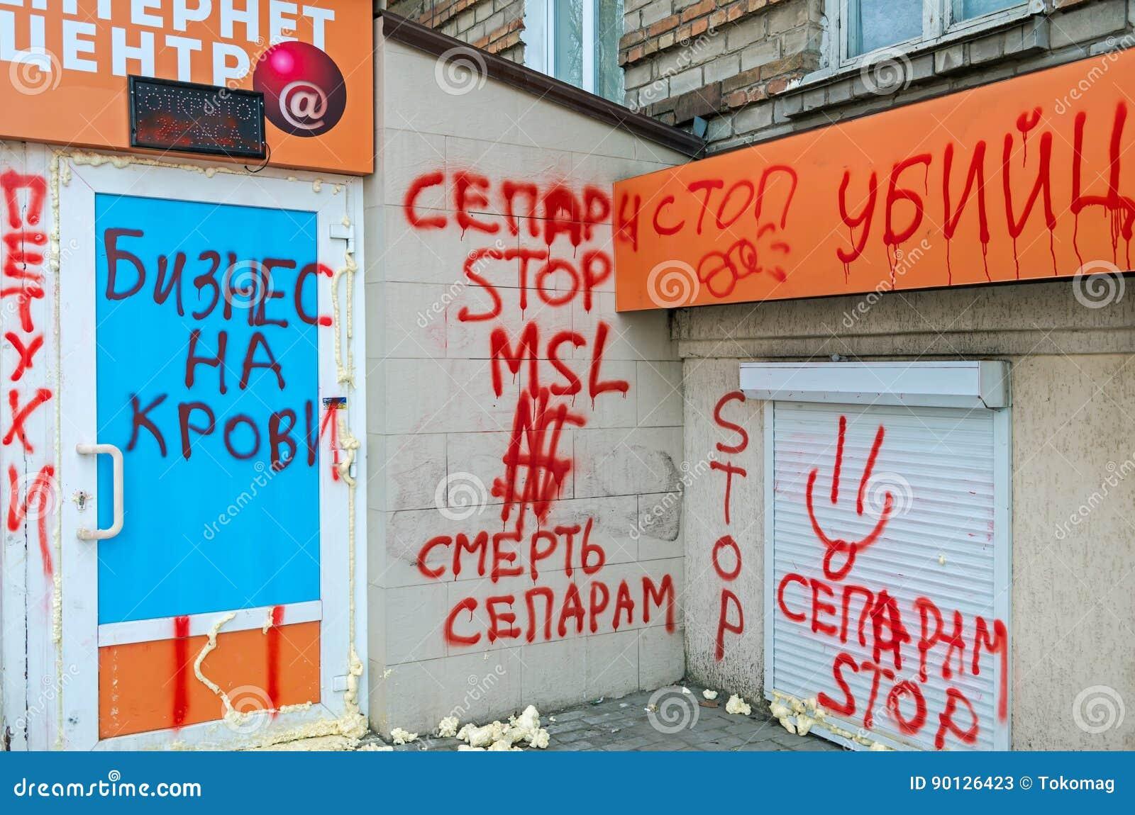 Protest gegen Angreifer ` s Geschäft