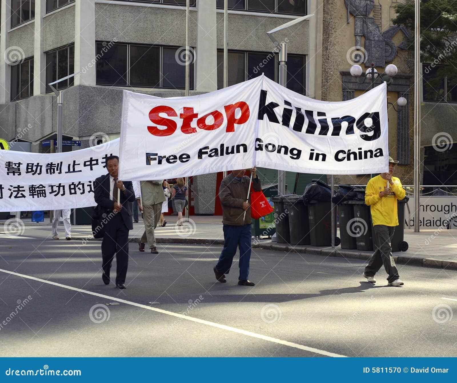 Protesta del Falun Gong