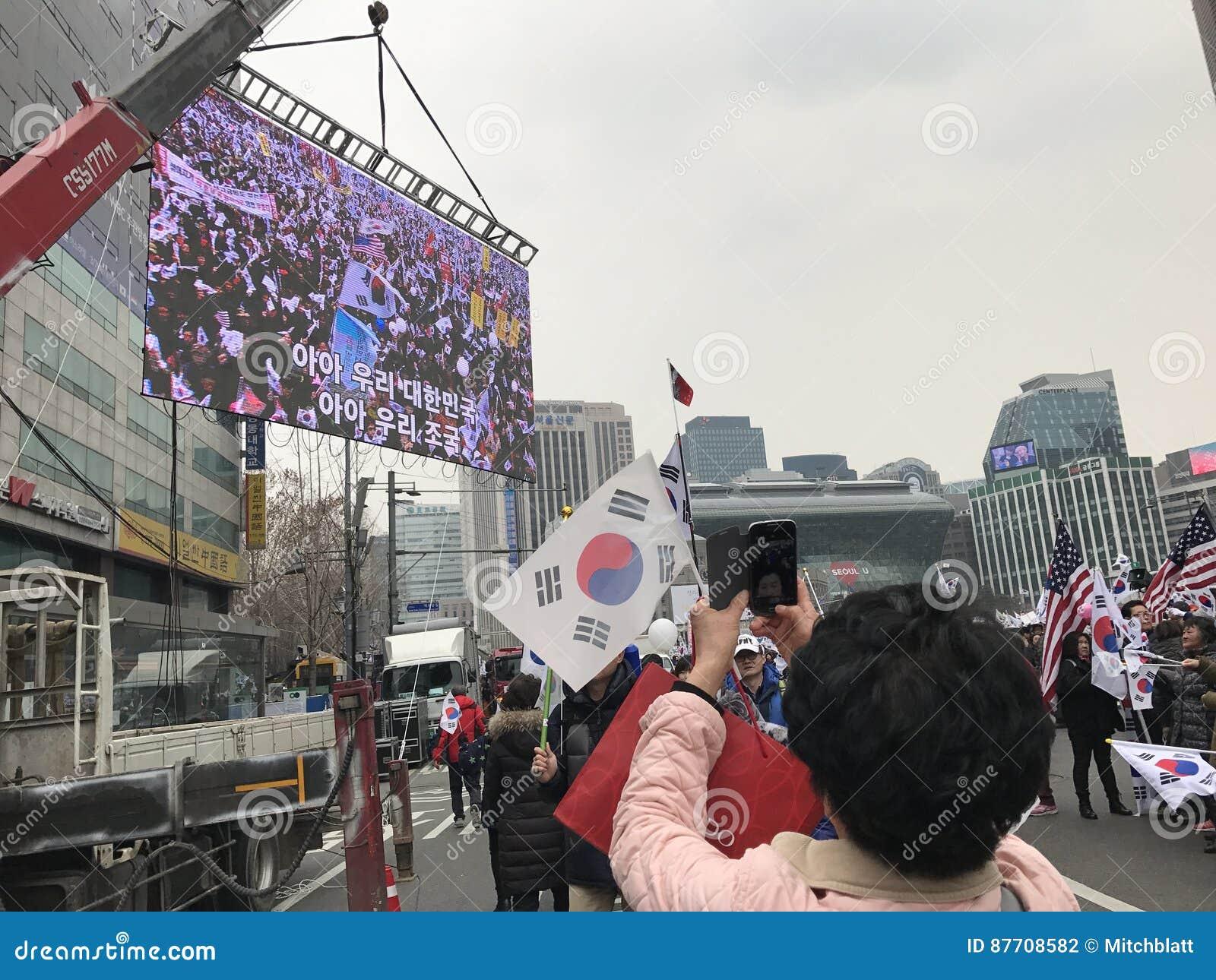 Protestation contre la mise en accusation du ` s de parc - SÉOUL