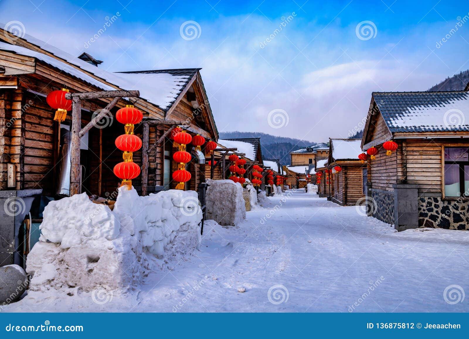 Province de Harbin, Heilongjiang, Chine, le 8 janvier 2019,