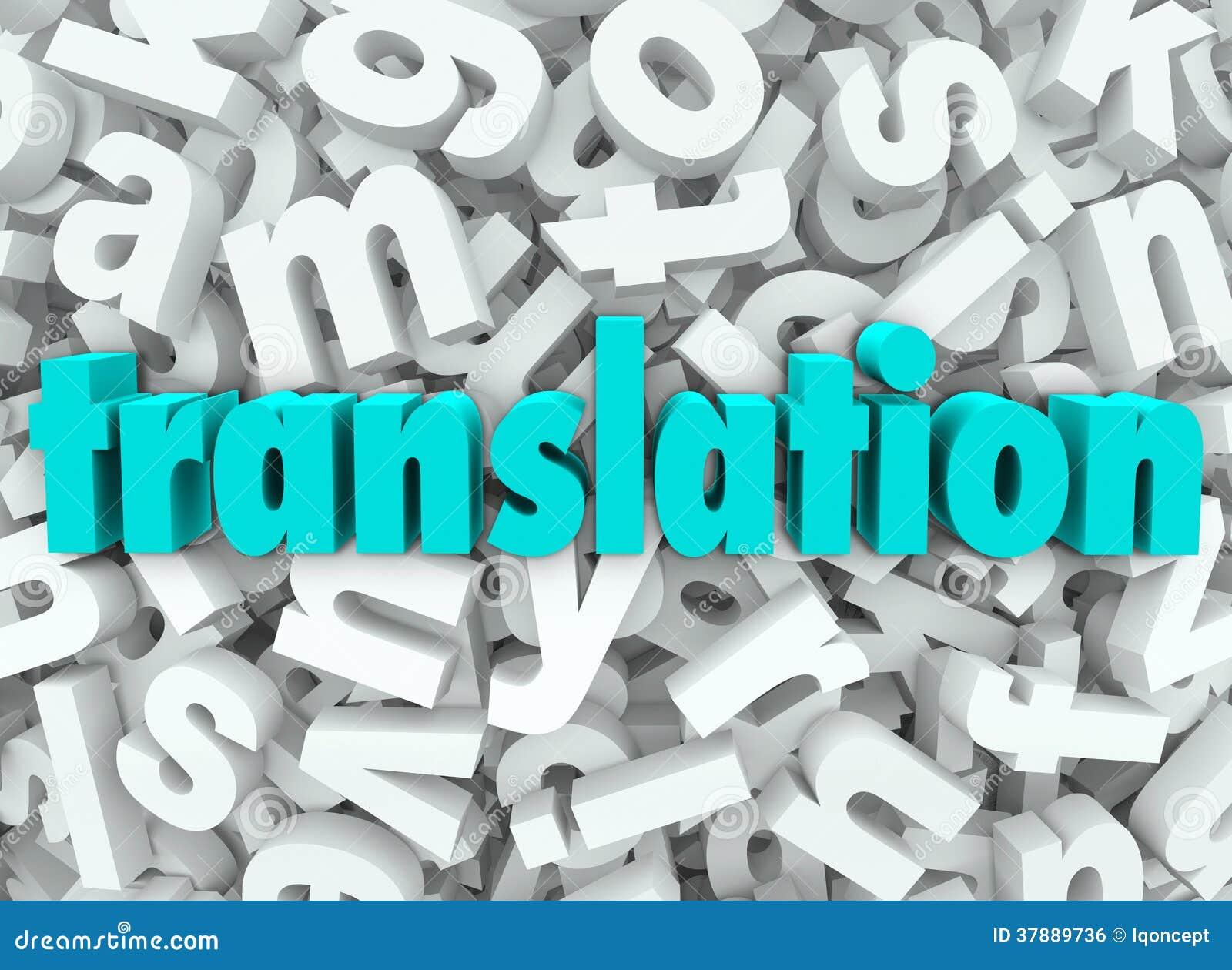 Przekładu 3d listu tło Interpretuje Językowego znaczenie