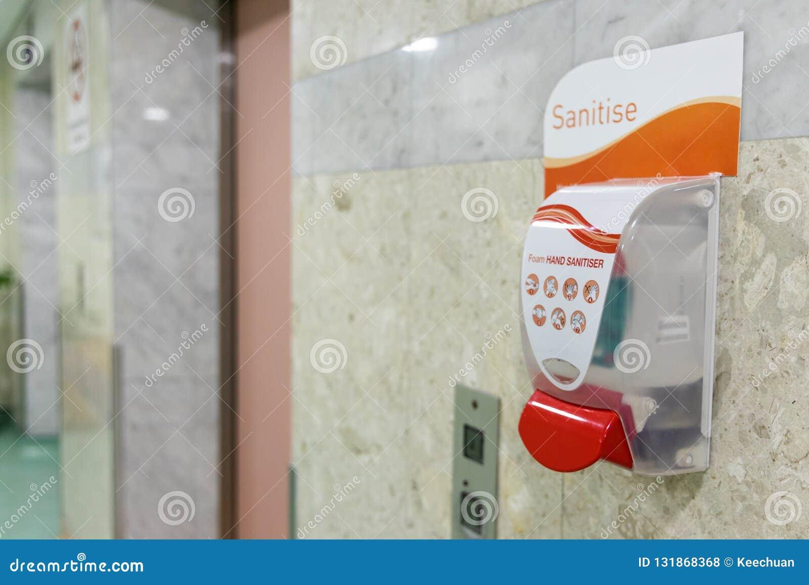 Public hand disinfectant sanitizer dispenser available public am