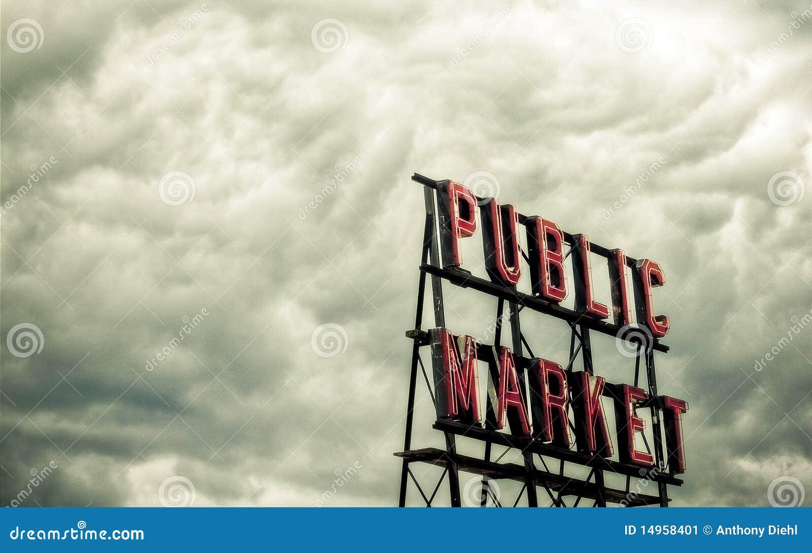 Publicmarketsign1