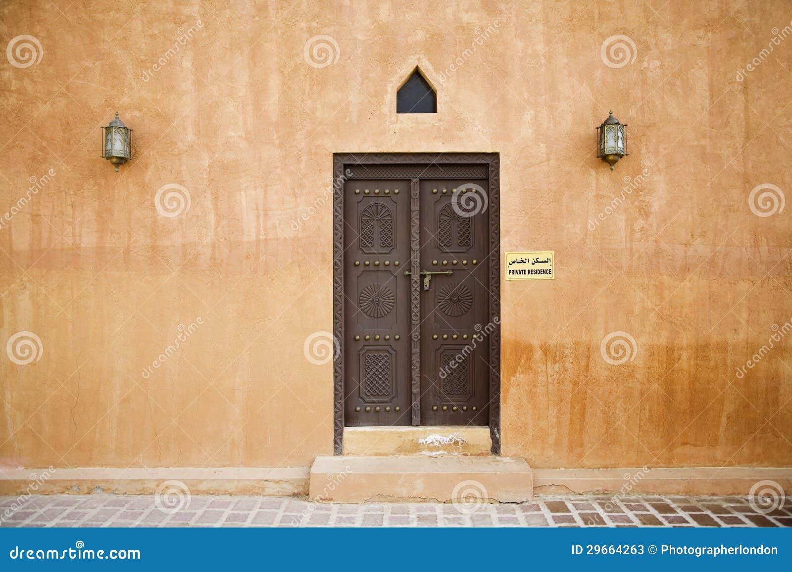 A puerta cerrada de Al Ain Palace Museum