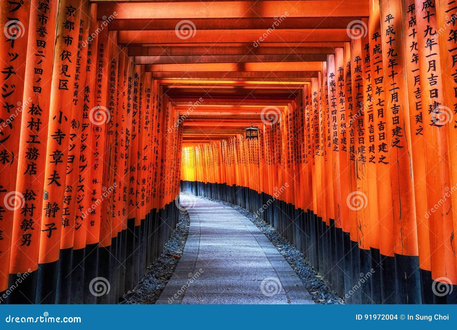 Puertas del taisha del inari de Fushimi