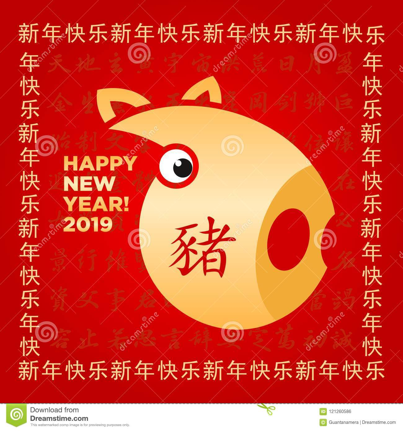 2019 happy new year chinese pig zodiac minimal modern sign card and banner background template