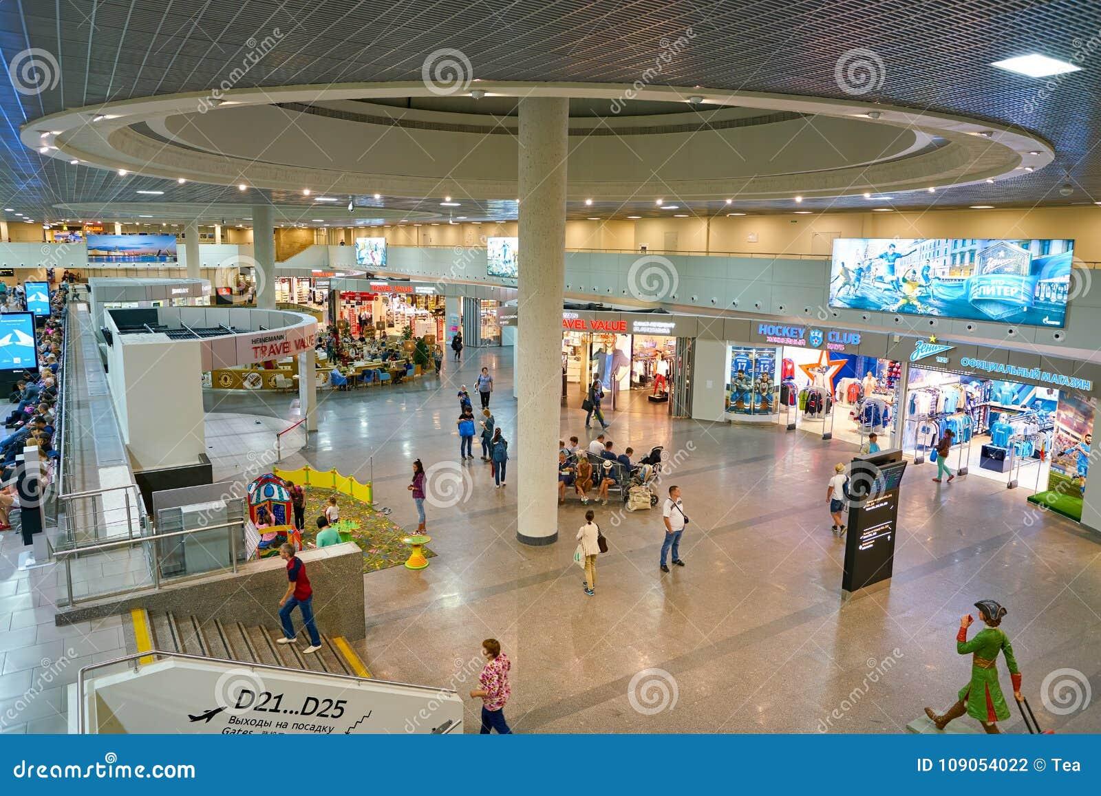 Pulkovo International Airport: description and infrastructure 91