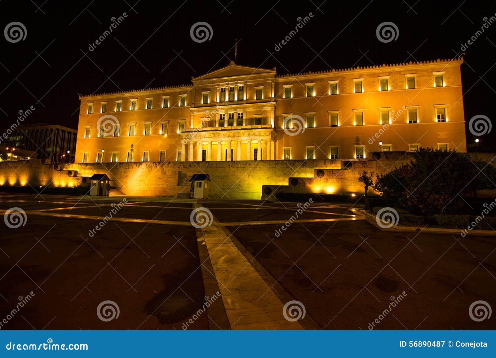 Punto di vista di notte del Parlamento della Grecia