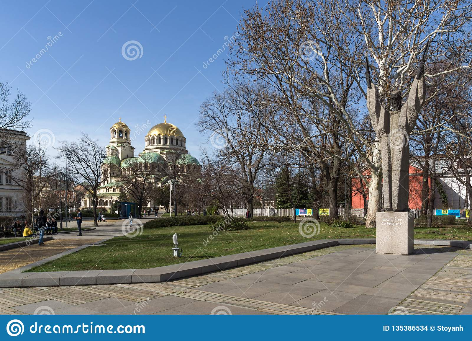 Punto di vista stupefacente del san Alexander Nevski della cattedrale a Sofia, Bulgaria