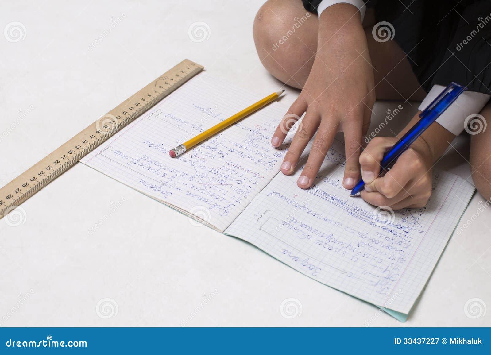 completing homework 1496121884