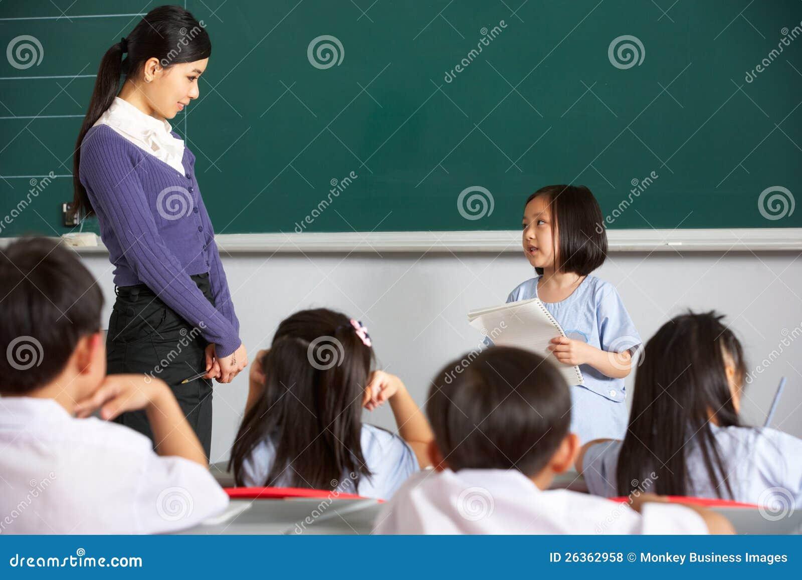Смотреть бесплатно учитель и ученица 23 фотография