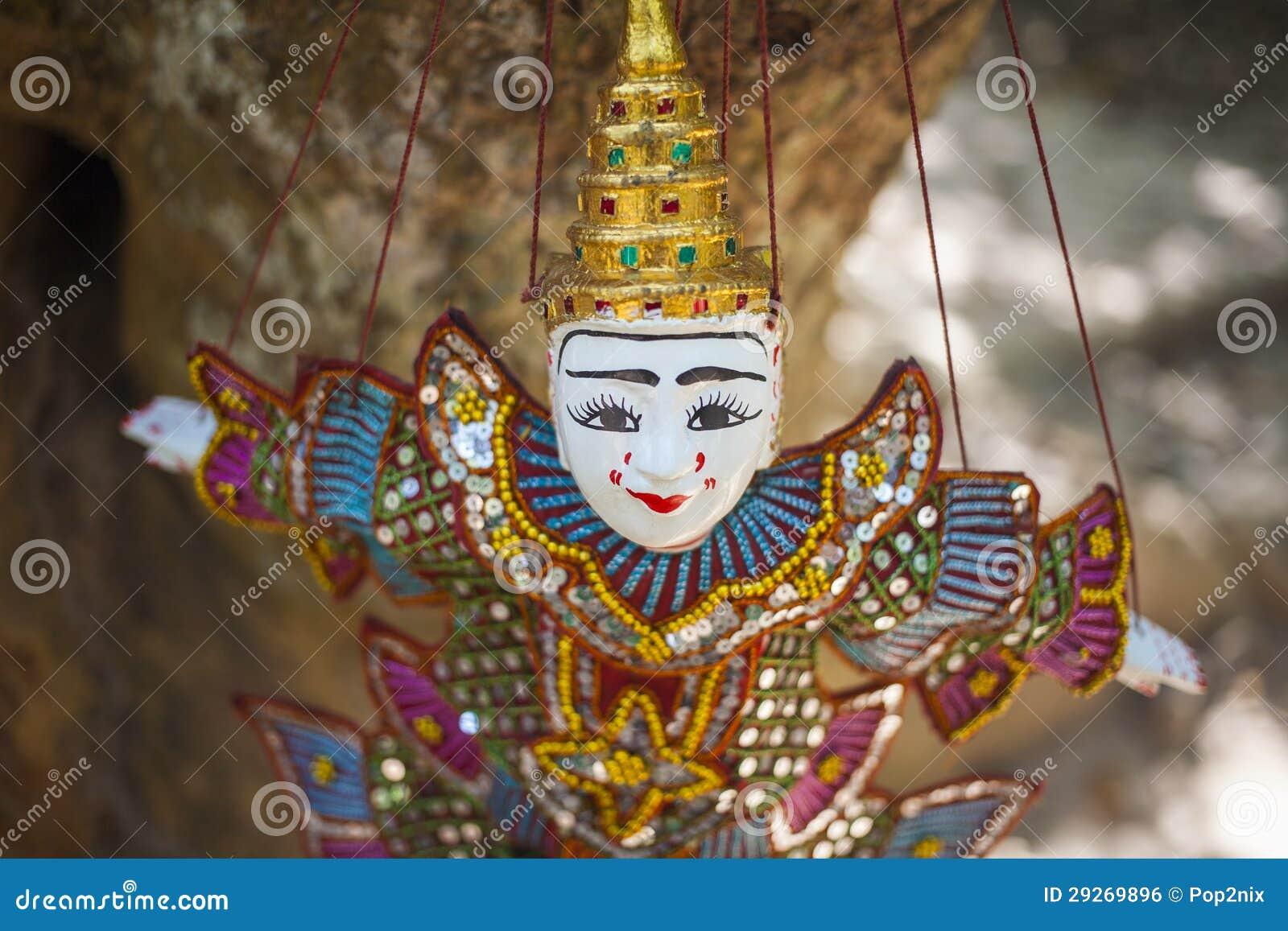 Puppet s Cambodia