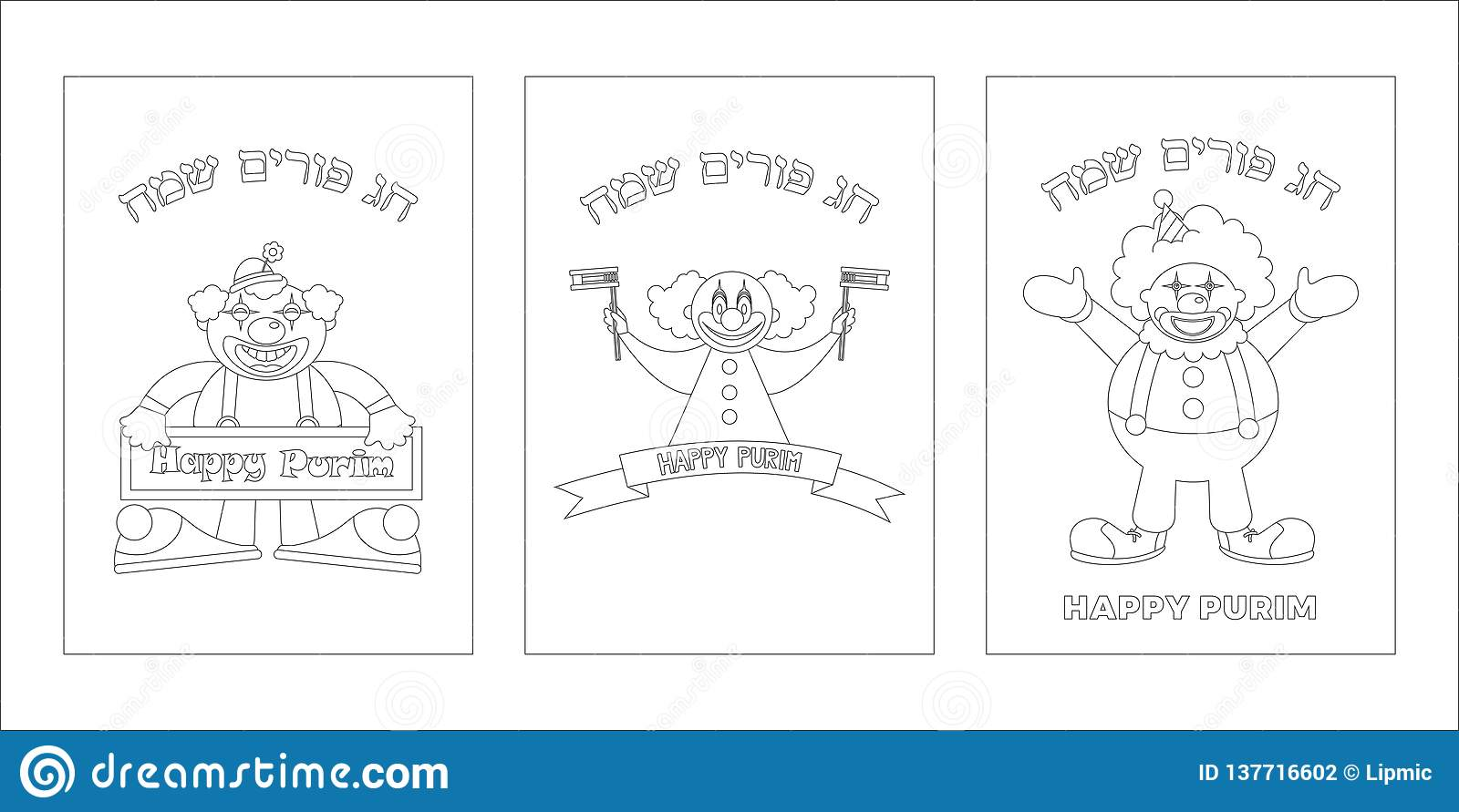 Purim Coloring Page With Funny Clowns Can Be Used For Kids Fun Activity Educate And Learning Vector Happy Purim Stock Vector Illustration Of Clowns Isolated 137716602