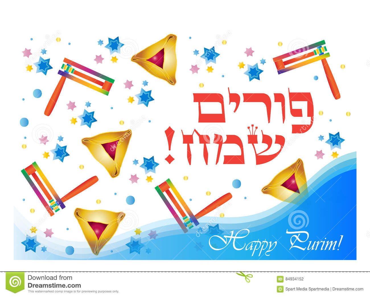 Purim stock vector illustration of esther illustration 84934152 happy purim greeting card translation from hebrew happy purim purim jewish holiday poster with stars of david traditional hamantaschen cookies m4hsunfo