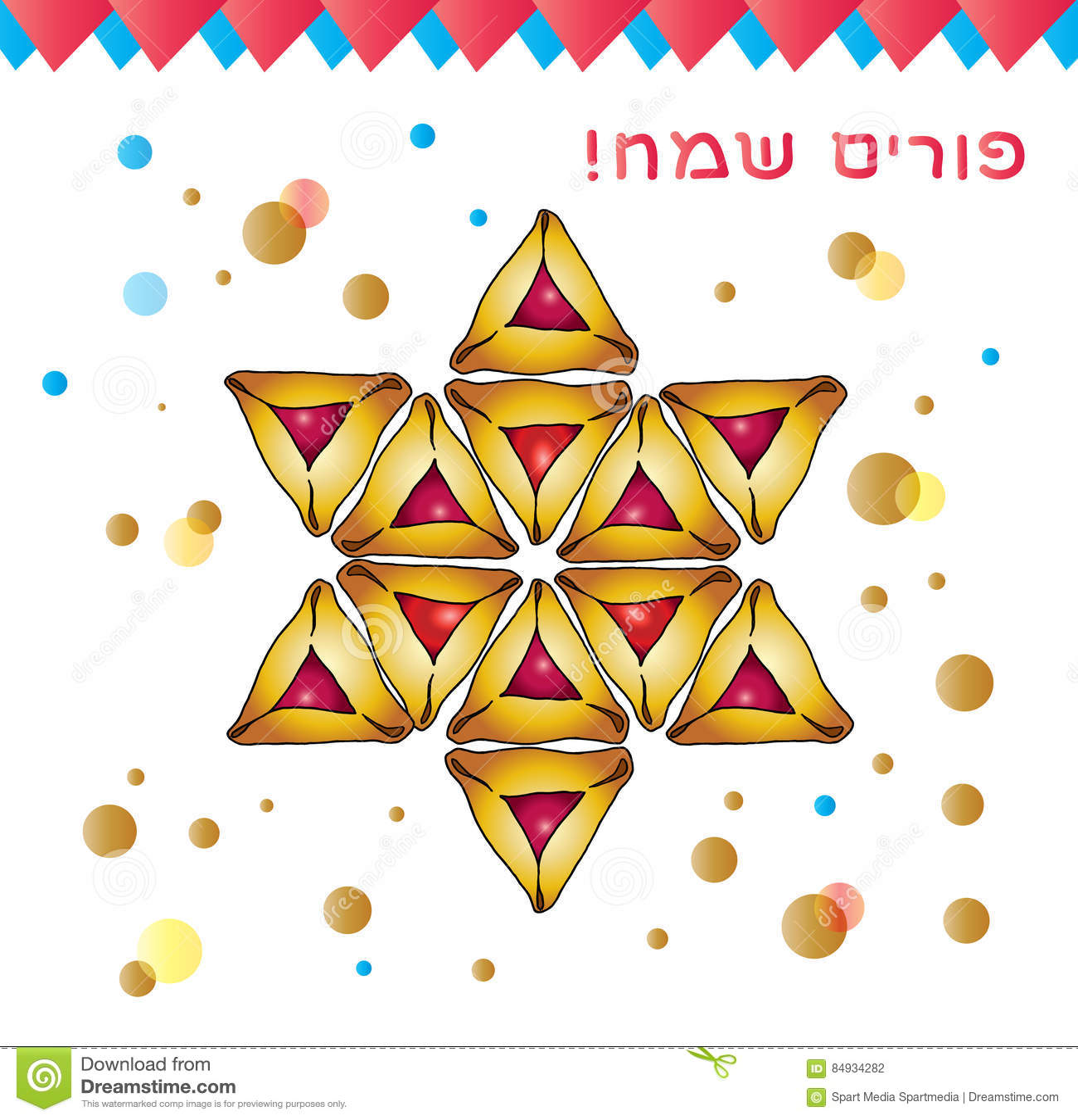 Purim greeting card hamantaschen cookies stock vector illustration purim greeting card hamantaschen cookies m4hsunfo