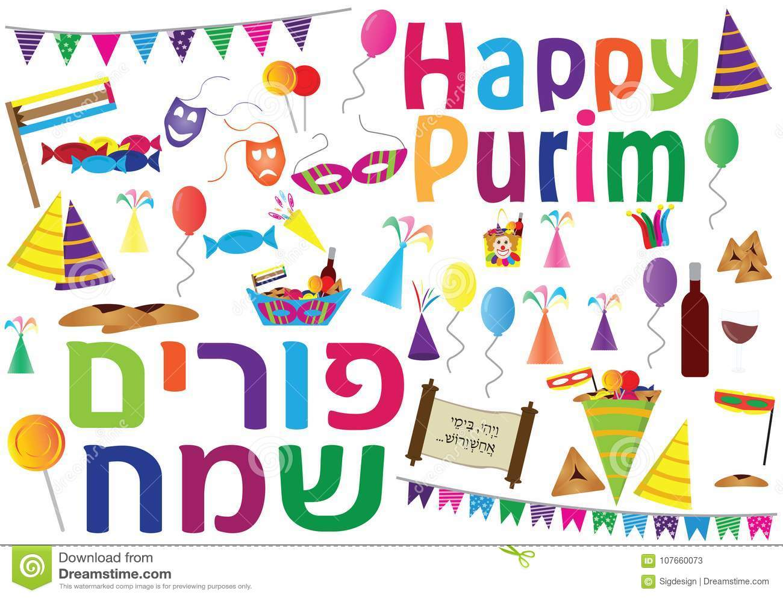 Purim jewish holiday cliparts icon vectoe set stock vector purim jewish holiday cliparts icon vectoe set hebrew and english greeting card elements m4hsunfo