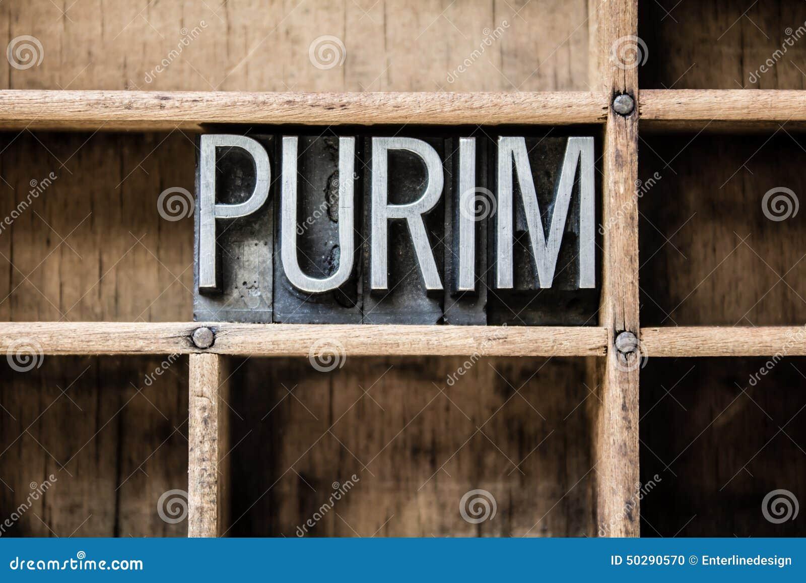 Purim Letterpress Type in Drawer