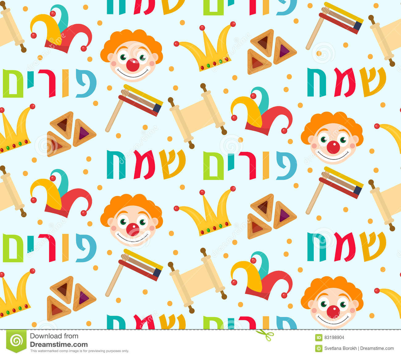 Purim seamless pattern with carnival elements. Happy Jewish festival, endless background, texture, wallpaper. Vector