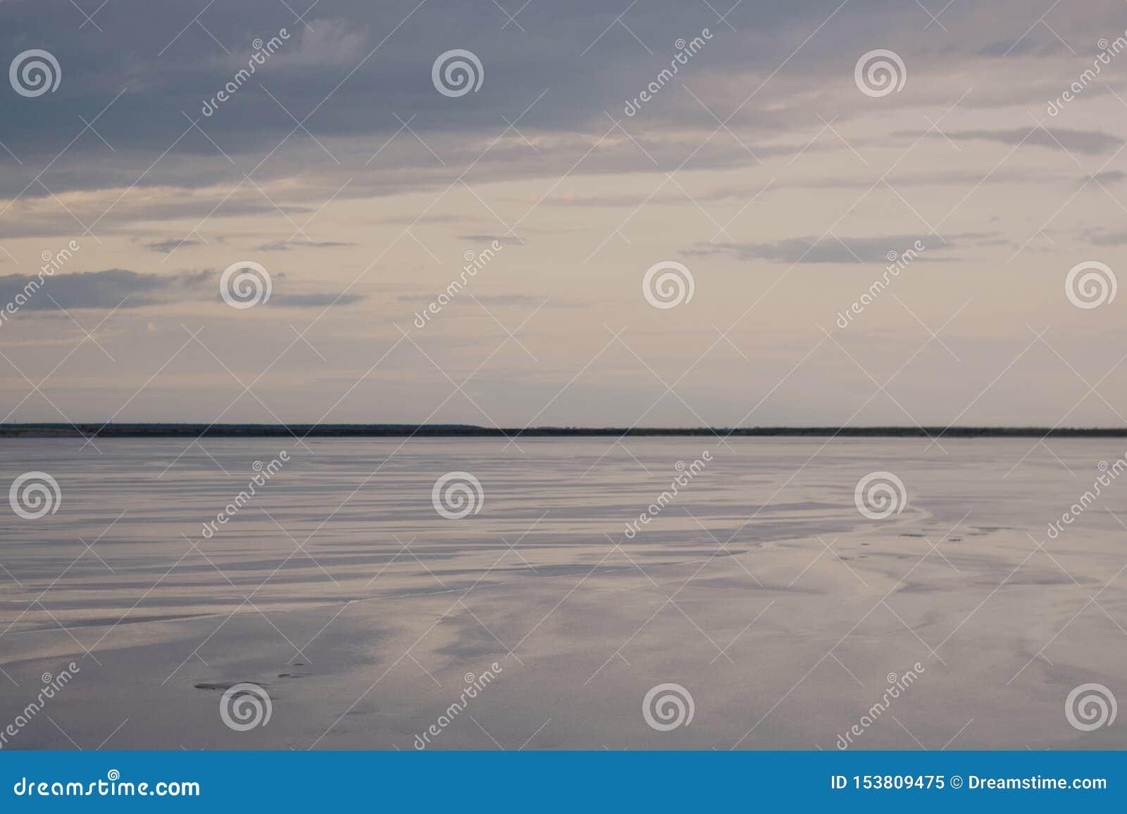 Purpere horizon
