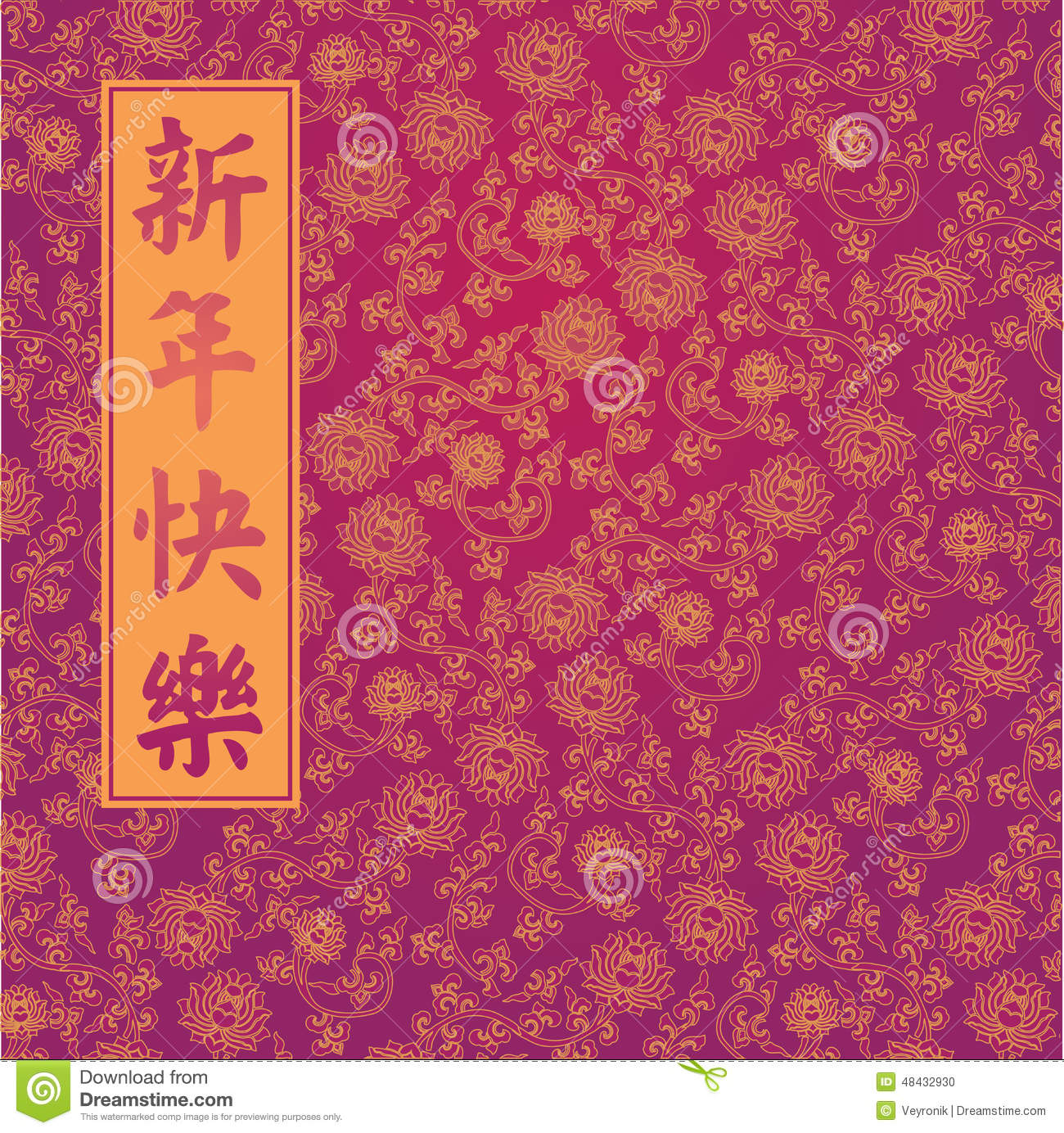 Purple Lotus Wallpaper Chinese New Year Background