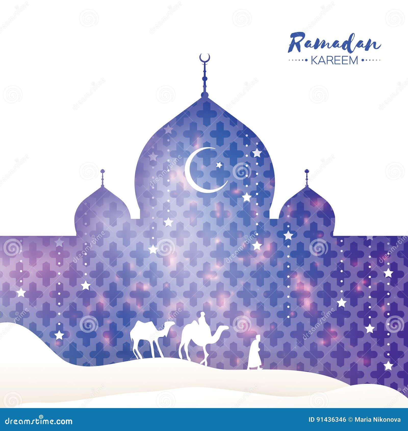 Purpurfärgat Ramadan Kareem Greeting kort Arabisk fönstermoské, öken, kamel, stjärnor papperssnittstil Arabesquemodell