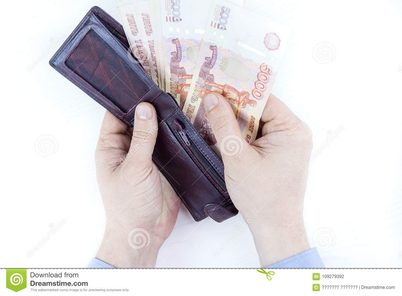 Purse with money in hands