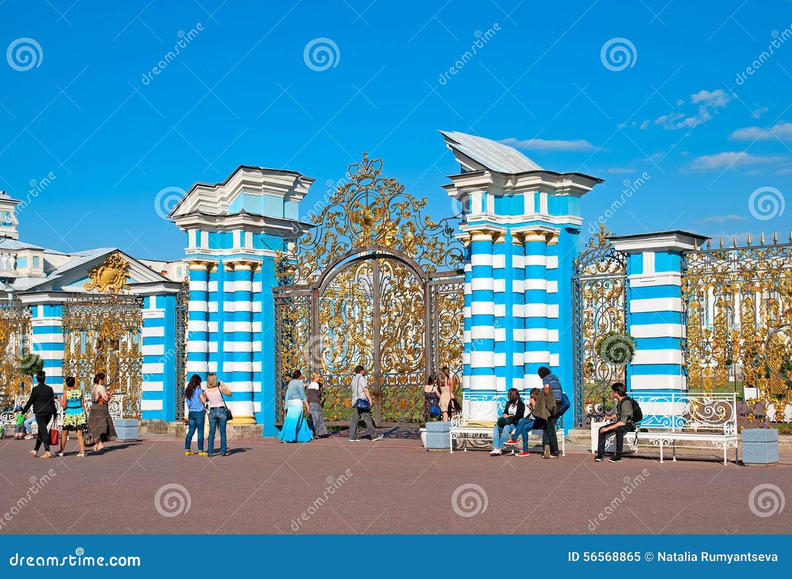 Download Pushkin Selo Tsarskoye θόλος Isaac Πετρούπολη Ρωσία S Άγιος ST καθεδρικών ναών Η πύλη του παλατιού της Catherine Εκδοτική εικόνα - εικόνα από είσοδος, ιούνιος: 56568865