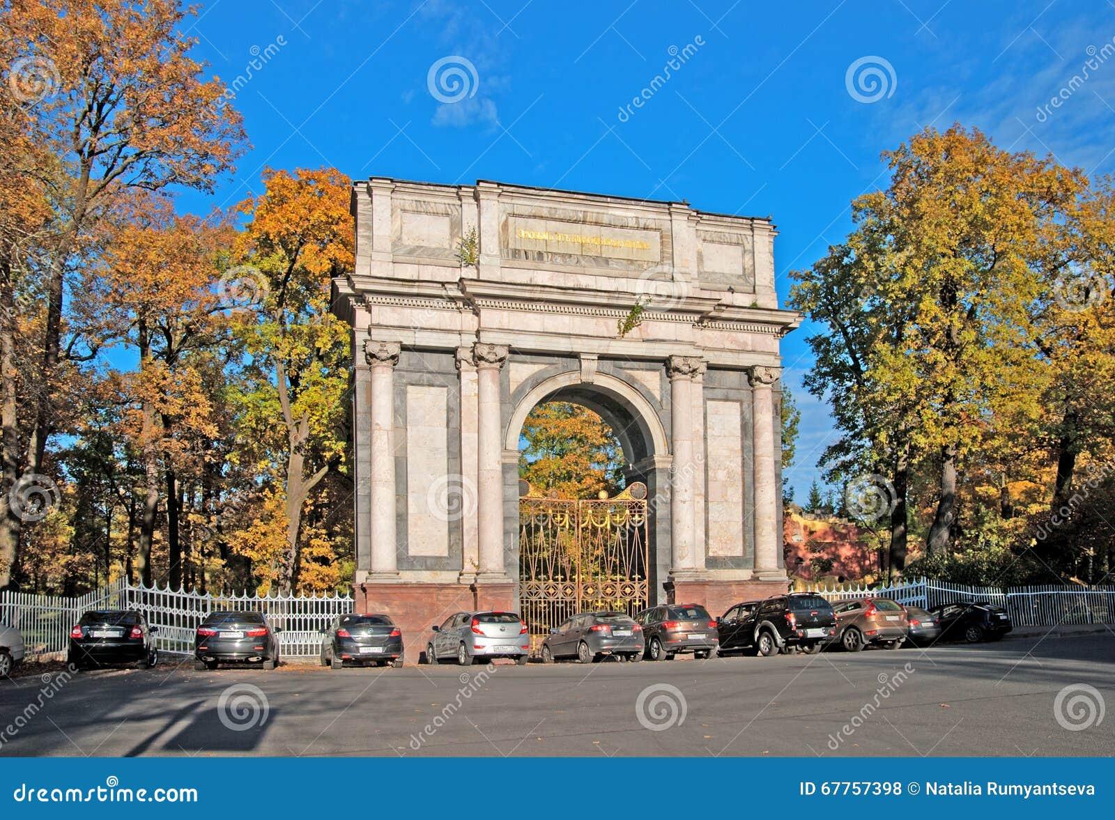 Pushkin selotsarskoye Ryssland Den Orlov porten