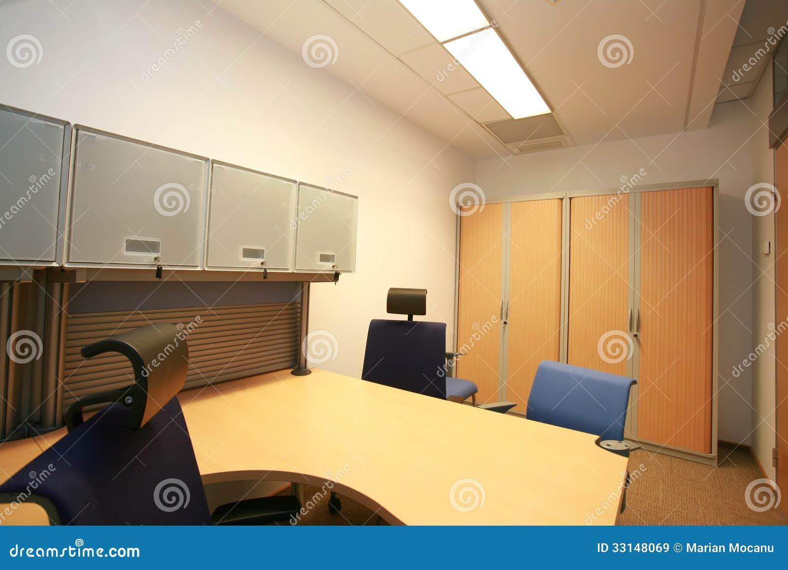 Pusty nowożytny biuro