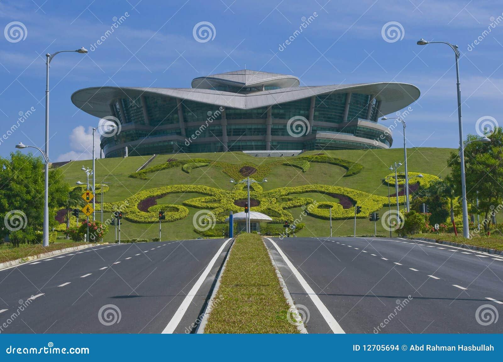 Putrajaya-internationales Messegelaende