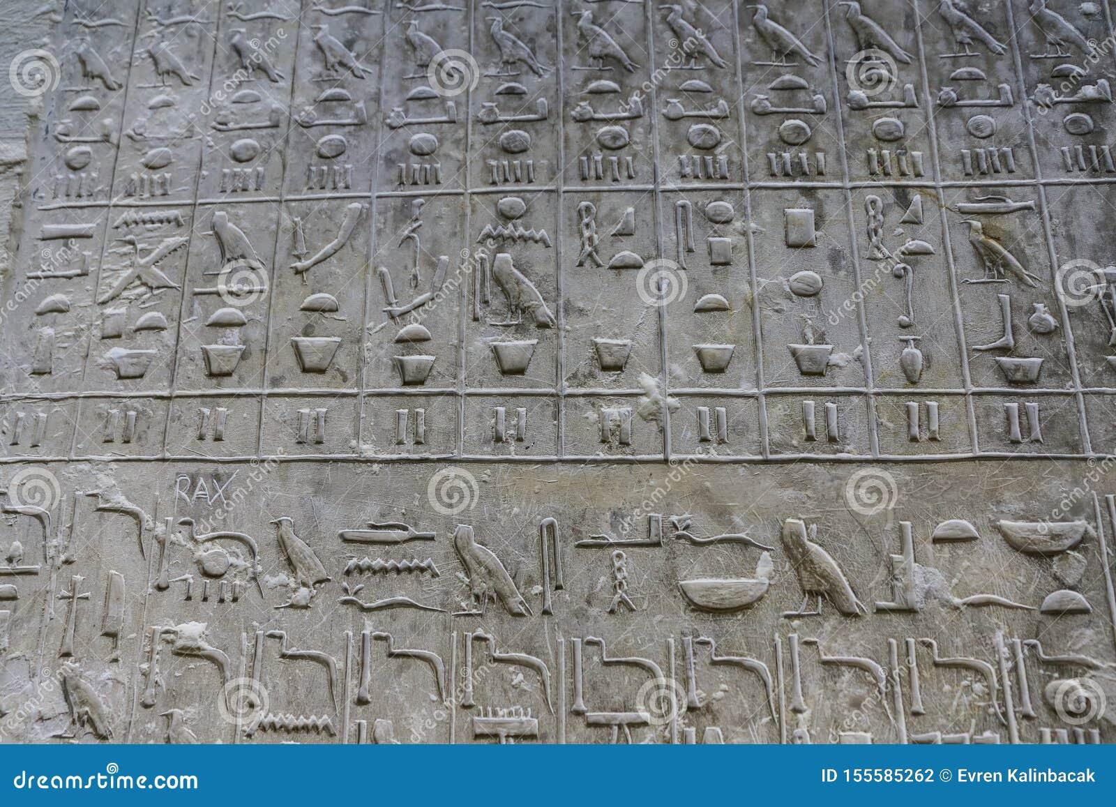 Pyramiden smsar i pyramid av Unas, Saqqara, Kairo, Egypten