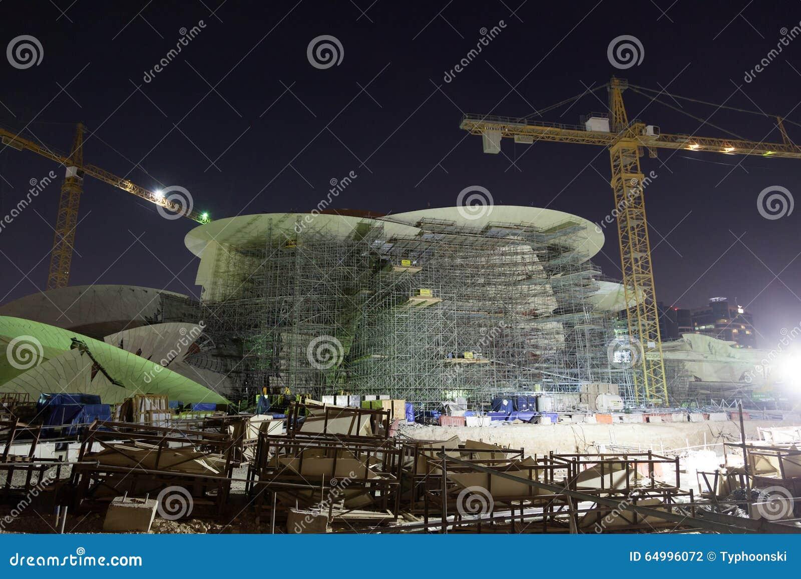Qatar National Museum Construction Site Editorial