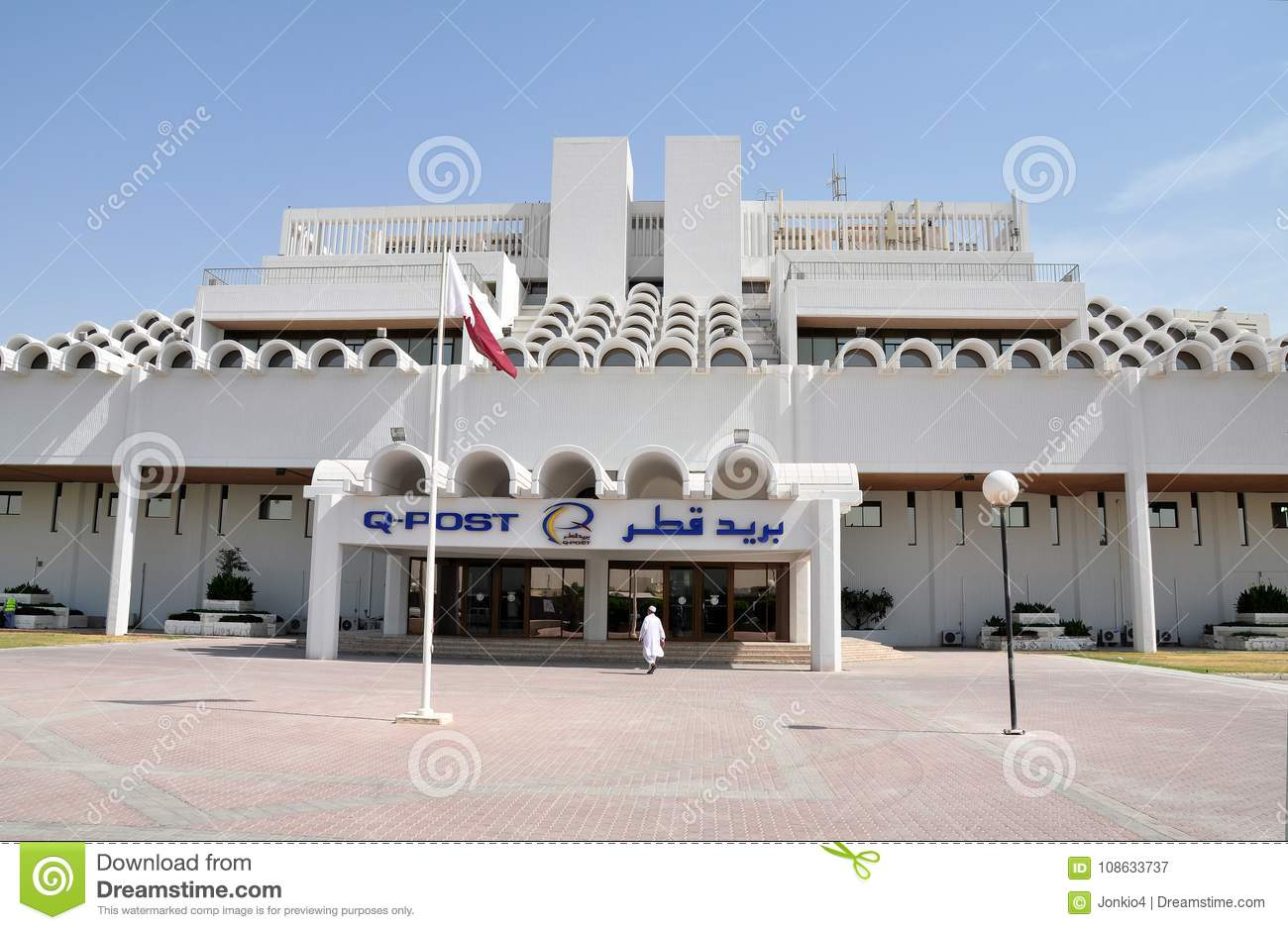 Qatar Postal Services Company Q-Post, Doha, Qatar Editorial
