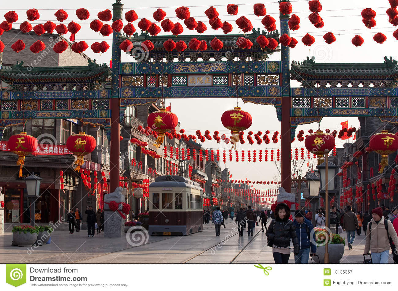 Qianmen Street in Beijing, China
